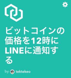 LINEウォレットとは?使い方やLINEポイント・LINE Payとの違いは?   アプリやWebの疑問に答えるメディア